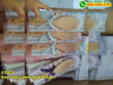 Harga Souvenir Centong Vintage