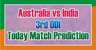 International ODI Ind vs Aus 3rd Today Match Prediction |100% Sure Winner