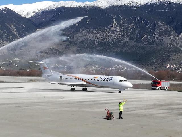 Γιάννενα: Aύξηση διεθνών αφίξεων στο αεροδρόμιο των Ιωαννίνων