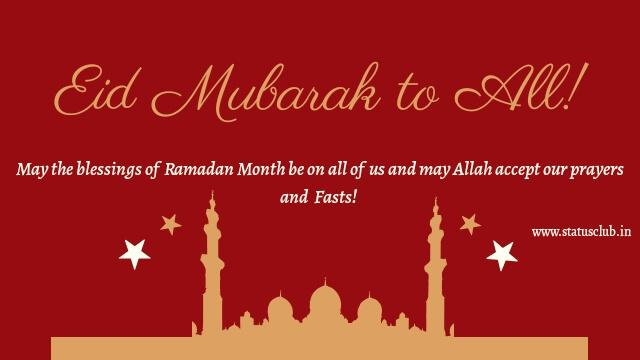 ramzan-eid-wishes-2020-in-english-SMS