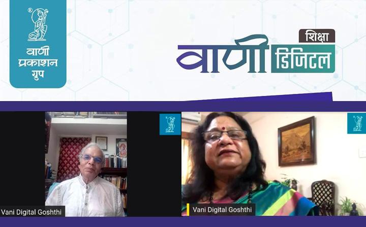 vani-digital-education