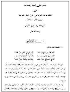 download kitab mafhum ahlussunnah wal jama'ah mbah fadhol