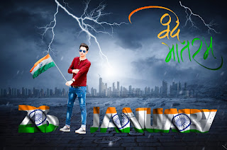 Republic Day Editing