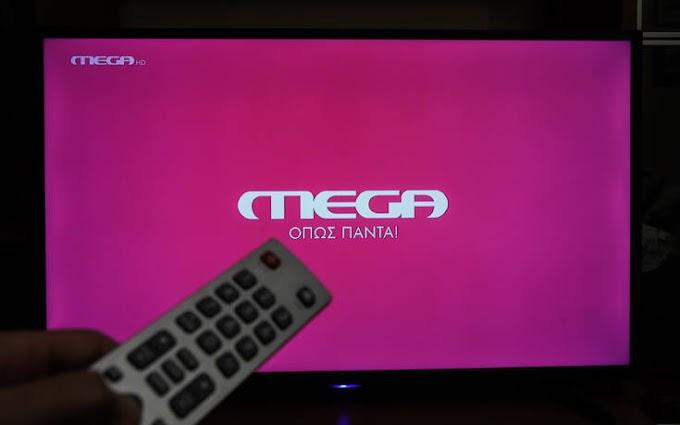 Είναι οριστικό. Αυτή είναι η πρώτη εκπομπή που κόβεται στο MEGA