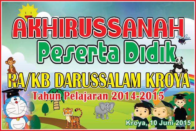 Banner Perpisahan Sekolah/ Akhirussanah cdr