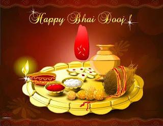 bhai dooj images hd, bhai dooj png images, happy bhaiya dooj hd images