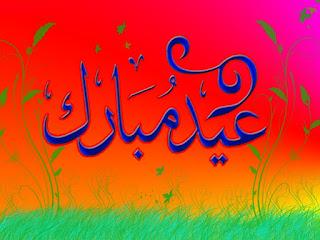 Top 20 Eid ul Fitr Cards in English 2022