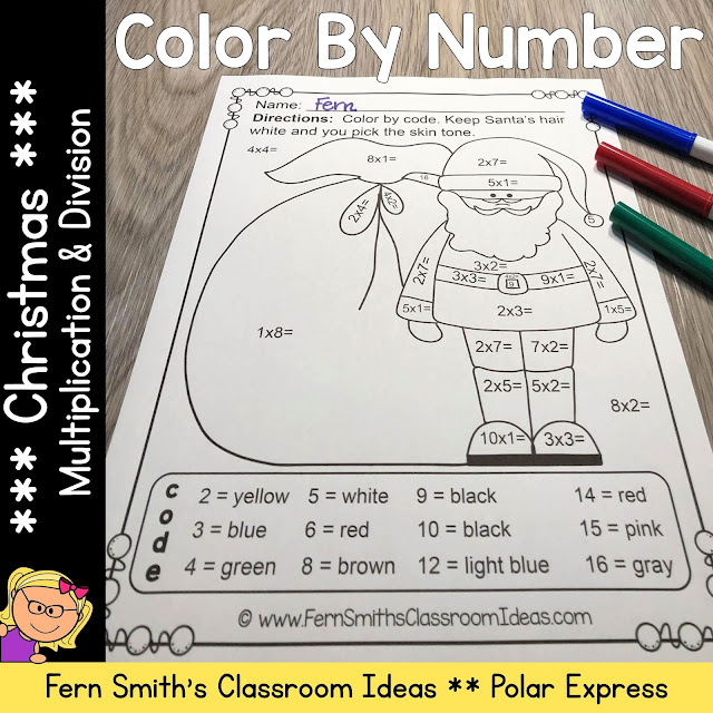 Christmas Polar Express Color By Number Multiplication and Division Bundle by #FernSmithsClassroomIdeas