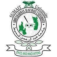 Job Opportunity at SUMAIT University, Estate Officer
