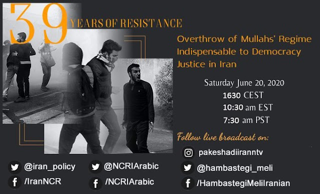 Online Conference – 39 Years of Resistance for a Free Iran