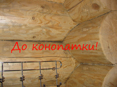 Конопатка бани в Ольховке.