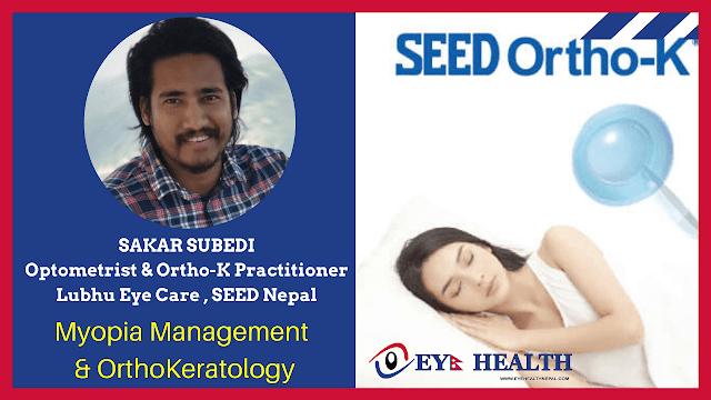 Orthokeratology practitioners Sakar Subedi, Nepal