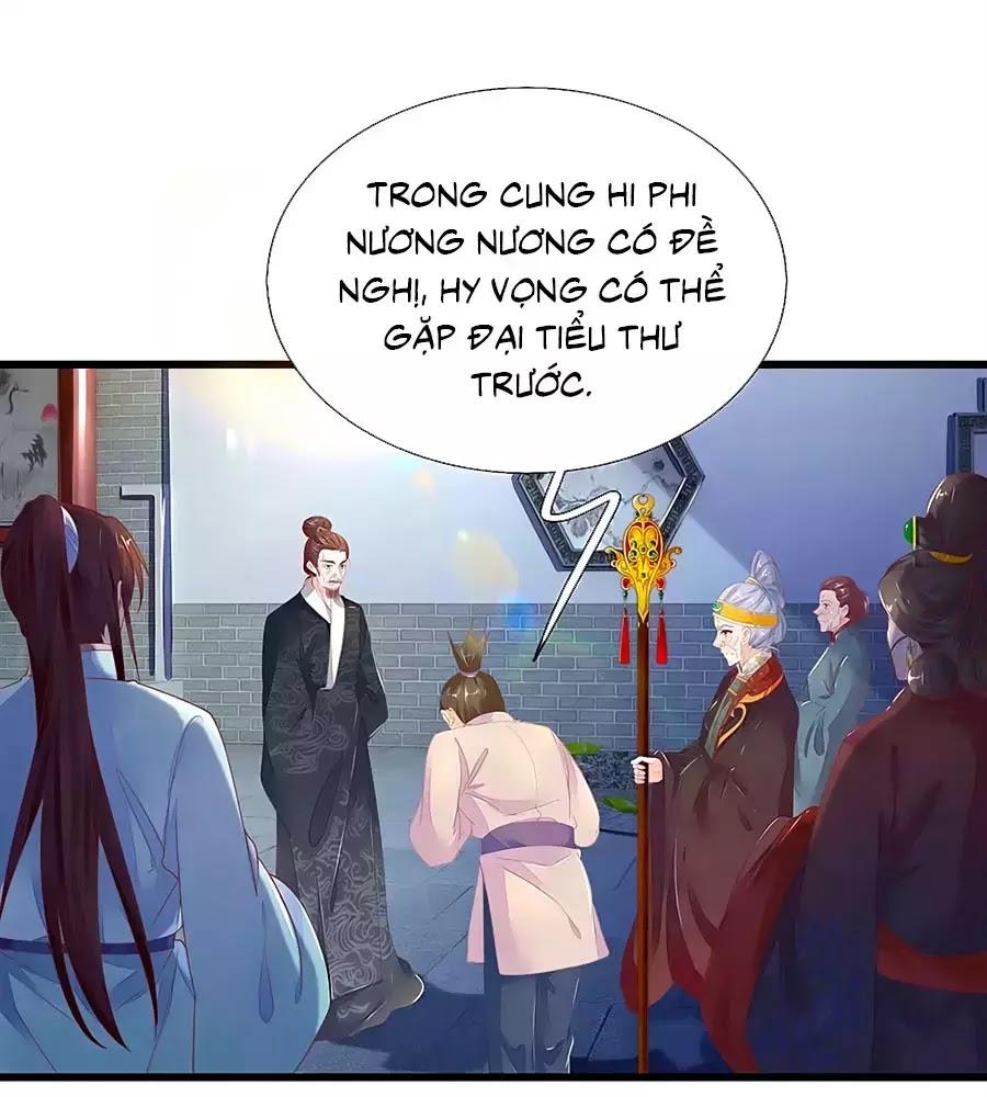Y Hậu Lệ Thiên Chapter 32 - Trang 31