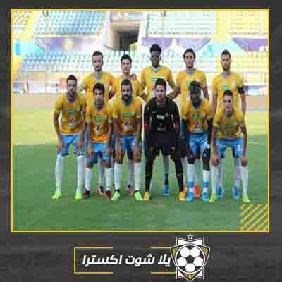 مشاهدة مباراة الاسماعيلي و اهلي بنغازي