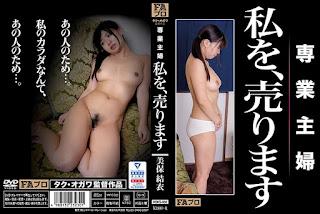 HOKS-030 Full Time Housewife I Sell, Miho Yui