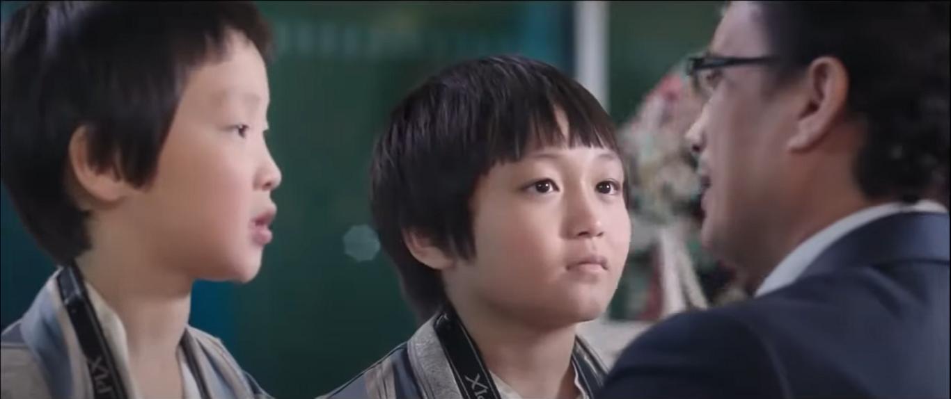 فيلم ياباني أصلي - إخراج - محمود كريم