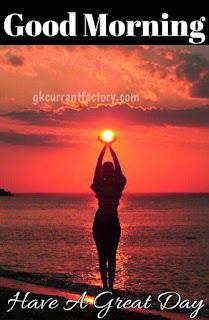 Good Morning Images Download, Good Morning Photo Download, Good Morning photos Love