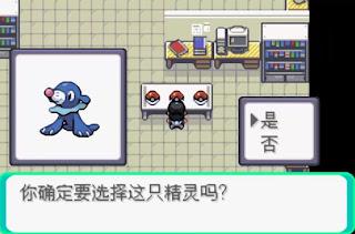 Pokemon Sun Moon Gem para GBA Iniciales Starters Pokémon