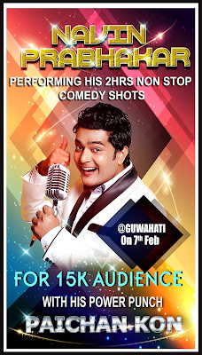 Funniest Corporate Comedian Navin Prabhakar Nonstop 2hrs Entertainer Of INDIA