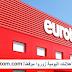 Eurotex recrute des Commerciaux