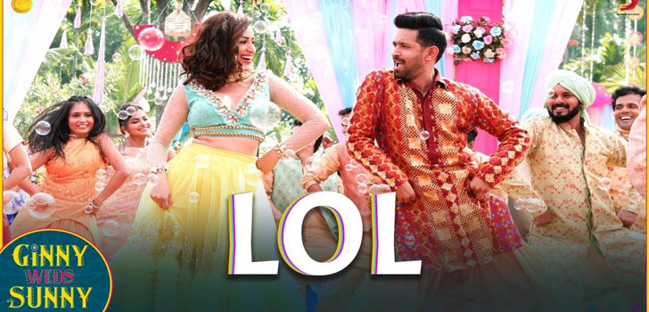 Lol lyrics - ginny weds sunny 2020 bollywood movie