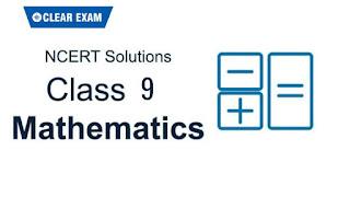 NCERT Solutions Class 9 Mathematics