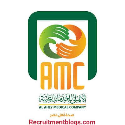 Ahly medical Multiple Vacancies