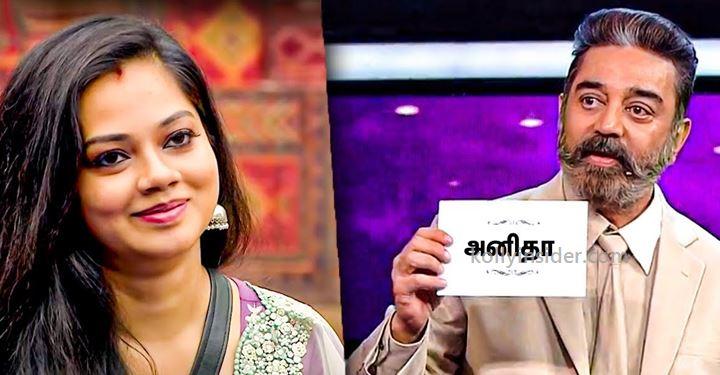 Bigg Boss Tamil: Anitha Sampath evicted, back on social media