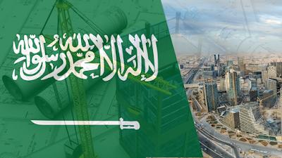 السعودية تعتزم بناء 1.5 مليون منزل بتقنية الطباعة ثلاثية الأبعاد خلال 10 أعوام