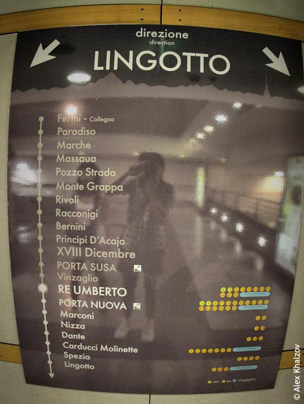 Линготто