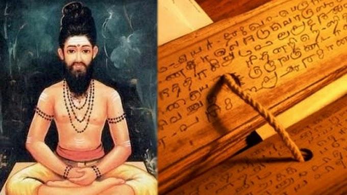 திருமூலர் மந்திர ரகசியம்.....