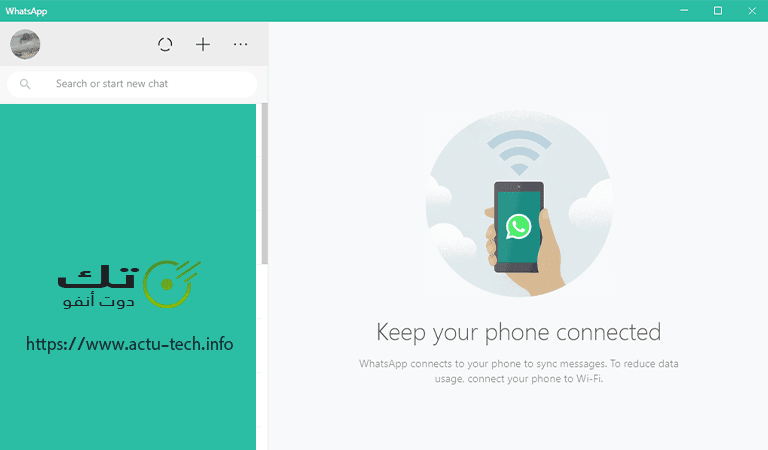 How-to-use-WhatsApp-web-on-your-PC-or-Mac