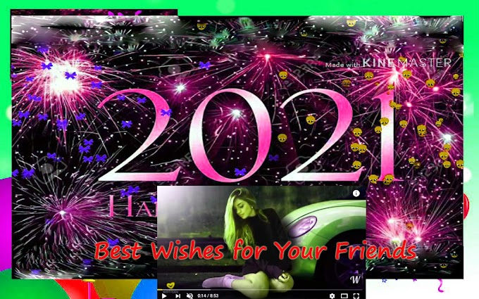 Today Happy New Year 2021: Best Wishes Message For Girlfriends and Boyfriends