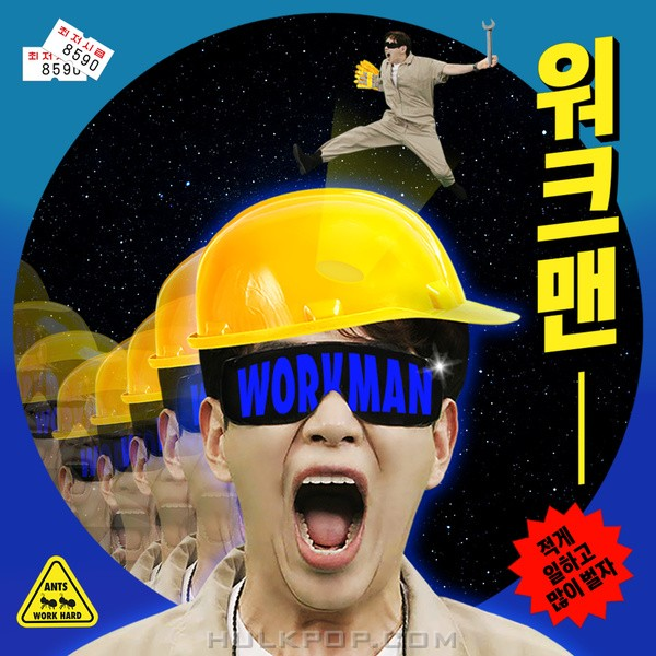 Jang Sung Kyu – WORKMAN – Single