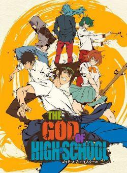 Chúa Tể Học Đường - The God Of High School (2020)