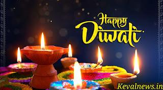 HAPPY DIWALI 2020 : DIWALI GREETING CARDS | HAPPY DIWALI IMAGES | Diwali Celebration on 07th November 2020