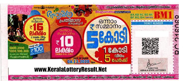 "BUY BHAGYAMITHRA Kerala lottery 6-12-20 ""BM 01"" : Online Lottery Purchase"
