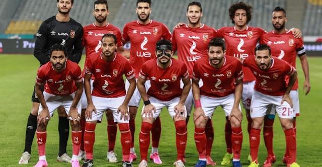 الاهلى يهزم الزمالك 44 - 0 بالضربة القاضية