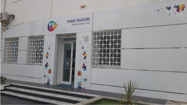 اتصالات تونس تفتتح فضاء تجاريّا ثالثا بمدينة المهدية