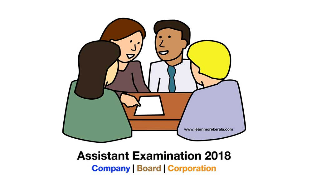 Kerala PSC Assistant Examination 2018 Date Revised