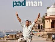 Download Padman (2018) Full Movie Streaming Subtitle Indonesia