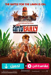 مشاهدة وتحميل فيلم The Ant Bully 2006 مترجم عربي