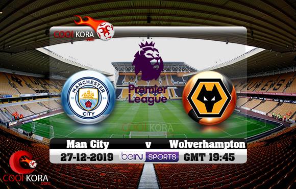 مشاهدة مباراة ولفرهامبتون ومانشستر سيتي اليوم 27-12-2019 في الدوري الإنجليزي