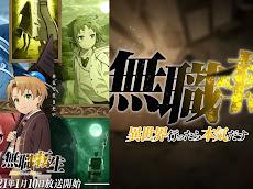 Rekomendasi Anime Isekai di winter 2021 Mushoku Tensei: Isekai Ittara Honki Dasu