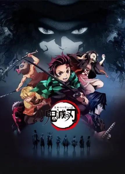 انمي قاتل الشياطين Kimetsu no Yaiba الحلقة 17 [مراجعة و تقرير]