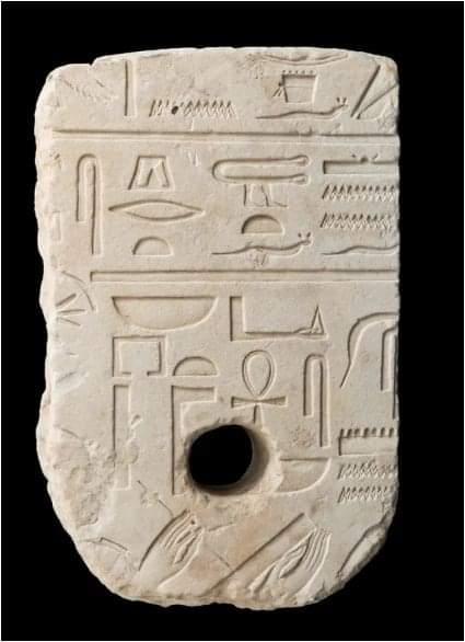 العثور على قطعة أثرية مصرية عمرها 3500 عام فى إسرائيل