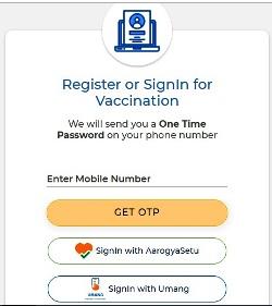 Corona Vaccine Ke Liye Registration Kaise Kare Tatha Certificate Ko Kaise Download Kare