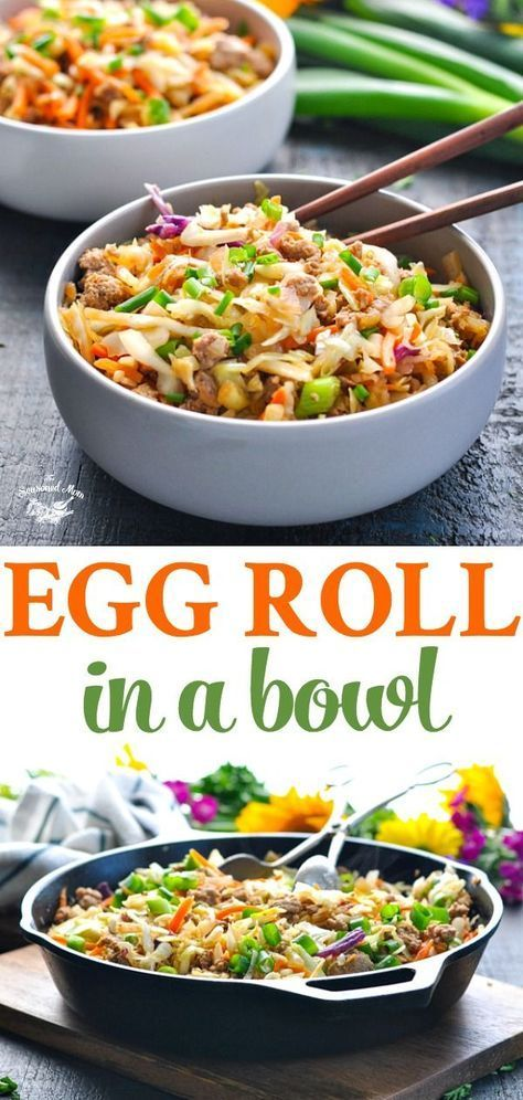 "ONE SKILLET ""EGG ROLL IN A BOWL"" #recipes #healthyfoodrecipes #food #foodporn #healthy #yummy #instafood #foodie #delicious #dinner #breakfast #dessert #lunch #vegan #cake #eatclean #homemade #diet #healthyfood #cleaneating #foodstagram"