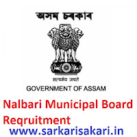 Nalbari Municipal Board Reqruitment