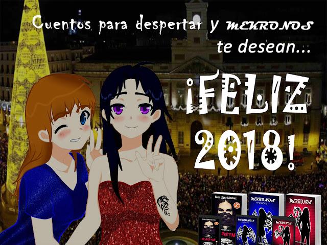 ¡Feliz 2018! http://gemalopezsanchez.wixsite.com/gemalopezsanchez
